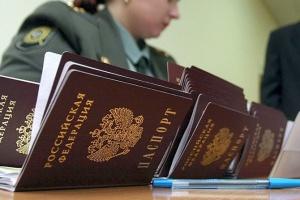 Сколько стоит поменять паспорт