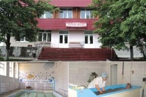Санаторно-курортное лечение для пенсионеров