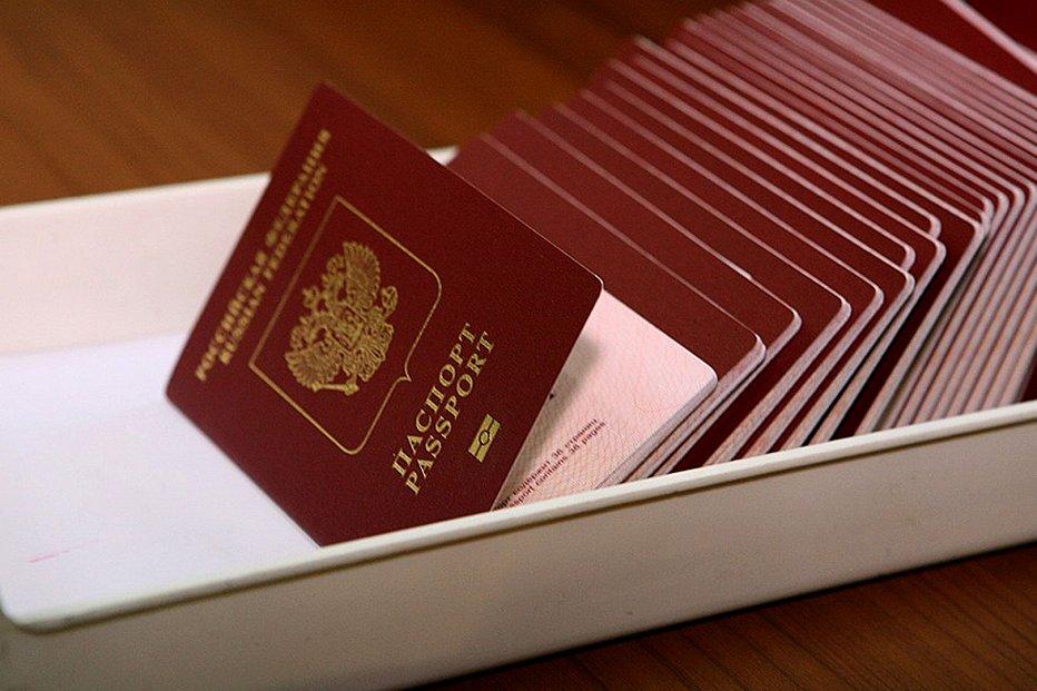 Где и как сделать загранпаспорт в балашихе 108
