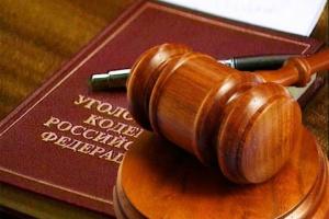Уголовный кодекс: статья 117