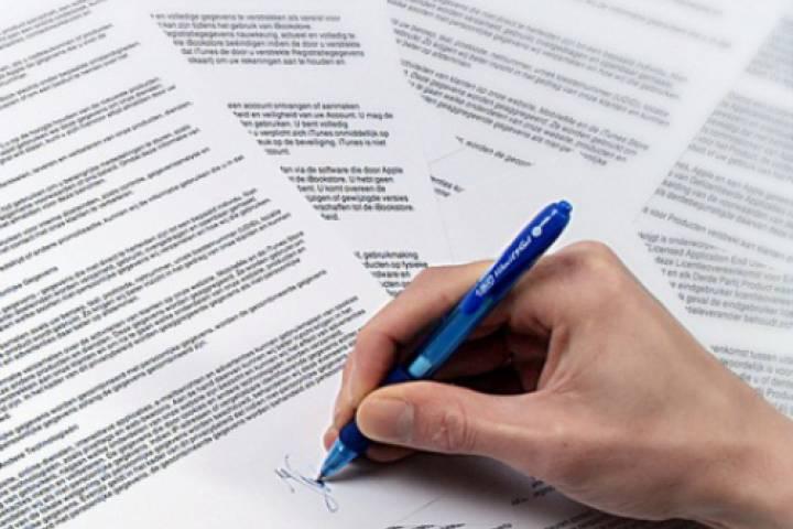 Образец договора аренды квартиры в болгарии