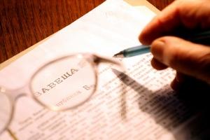 Налог при вступлении в наследство по завещанию: кто платит и сколько