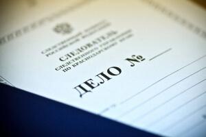Как ознакомиться с материалами гражданского дела: правовые аспекты и практические рекомендации