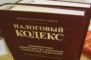 статья 120 Налогового кодекса
