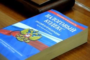 Законодательство РФ: статья 120 Налогового кодекса, ее основные понятия, особенности применения, освобождение от штрафа