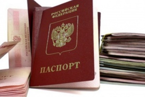 Паспортные стол кронштадта