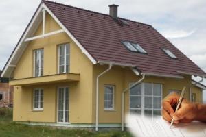 документы для реконструкции частного дома