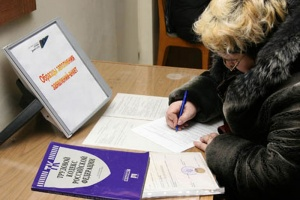 Образцы жалоб в прокуратуру на работодателя не офрмил работе