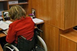 Как уволить инвалида 3 группы