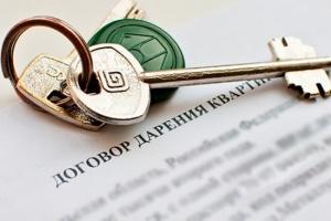 Каким образом оформить завещание на жилье?