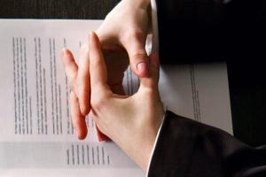 заявление в прокуратуру на работодателя
