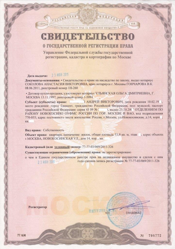 Итоги конкурса отдела пособий и социальных выплат Ленинского района