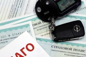 документы для страховой после ДТП ОСАГО