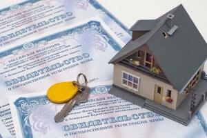 Документы, необходимые для оформления квартиры в собственность