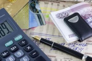 Полезно знать, выплачивается ли компенсация за неиспользованный отпуск и как выполняется такая процедура