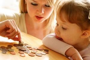 Льготы для малоимущих семей