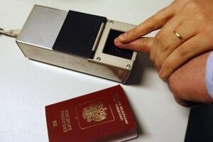Перечень документов для оформления загранпаспорта