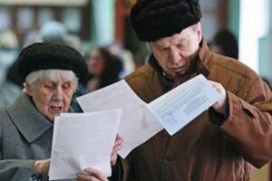 Что нужно учесть пенсионеру при переезде в другой город на постоянное место жительства