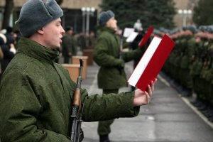 Как сняться с учета в военкомате