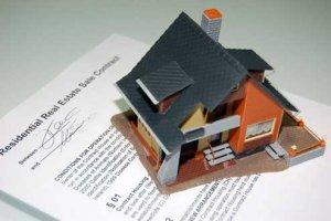 договор купли-продажи дома