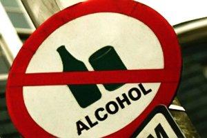 Закон о распитии спиртных напитков: его суть, основные законодательные положения и прочие нюансы законодательства