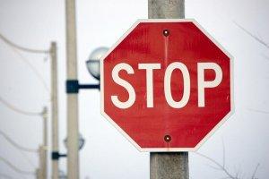 Запрет на выезд: установление его наличия или отсутствия