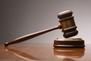 Полномочия районного суда