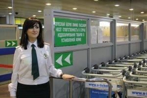 Прохождение контроля в аэропорту