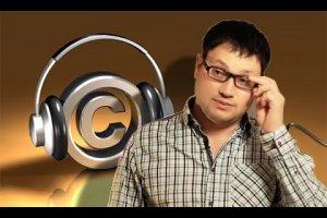 Как проверить музыку на авторские права