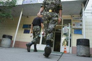 Штраф за неявку в военкомат