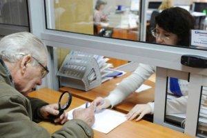 получить пенсионное удостоверение