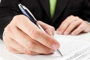 Ходатайство об изменении исковых требований