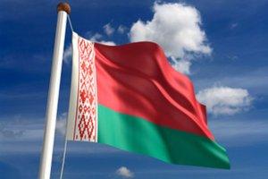 Как получить гражданство Белоруссии гражданину России