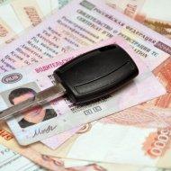 документы нужны при замене водительского удостоверения