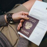 Какие документы нужны для оформления паспорта