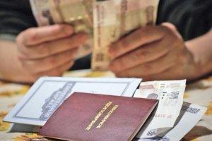 Какие нужны документы для оформления пенсии по потере кормильца?
