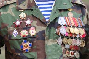 удостоверение ветерана боевых действий