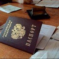 штраф за просрочку смены паспорта