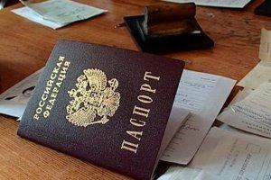 Какой грозит штраф за просрочку смены паспорта?