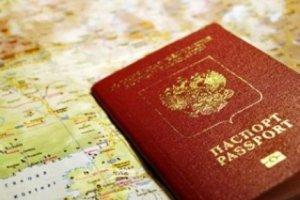 Сколько делается загранпаспорт нового образца и как его оформить в РФ – подробно о процедуре получения документа