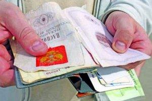 Госпошлина за утерю паспорта, порядок получения нового документа и все нюансы данной процедуры