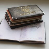 просрочена миграционная карта
