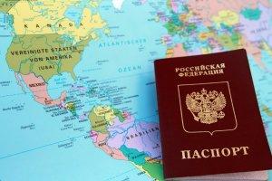Что делать, если просрочена миграционная карта: порядок продления документа и нюансы процедуры