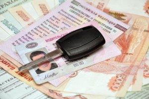 Восстановление утерянных водительских прав