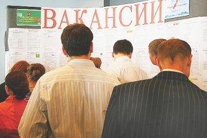 Документы для постановки на биржу труда: когда и как встать на учет