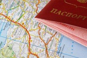 Восстановление загранпаспорта при утере: порядок получения нового документа