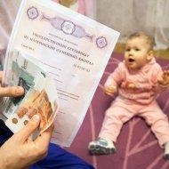 Как оплатить учебу материнским капиталом
