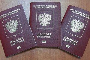 Где можно поменять паспорт гражданина РФ и как сделать это правильно