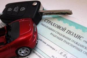 управление автомобилем без страховки