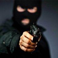 Состав преступления разбой